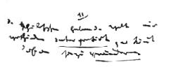 Originalhandschrift von Karl Marx: Elfte These über Feuerbach