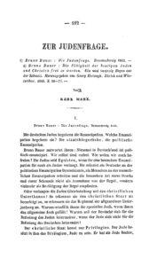 """Karl Marx: """"Zur Judenfrage"""" in Deutsch-Französische Jahrbücher 1844"""
